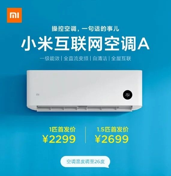 Xiaomi Smartmi Air Conditioner A