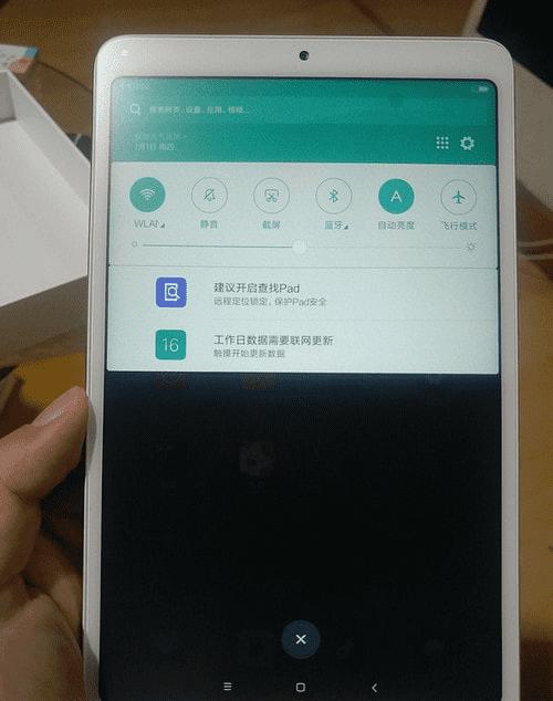 Работа прошивки MIUI на планшете Сяоми Ми Пад 4