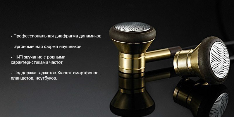 Наушники Xiaomi 1More Design Piston Earbuds Gold (золотой)