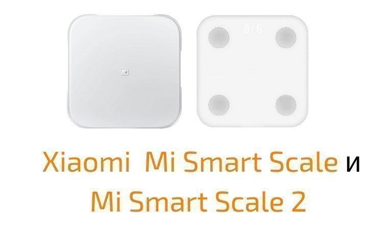 Краткий обзор xiaomi mi smart scale