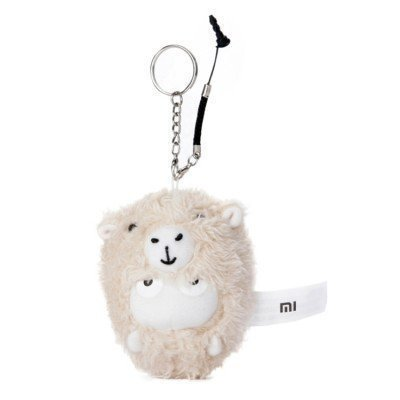 Xiaomi Hare in Sheep's Clothing Keychain (White) - фото
