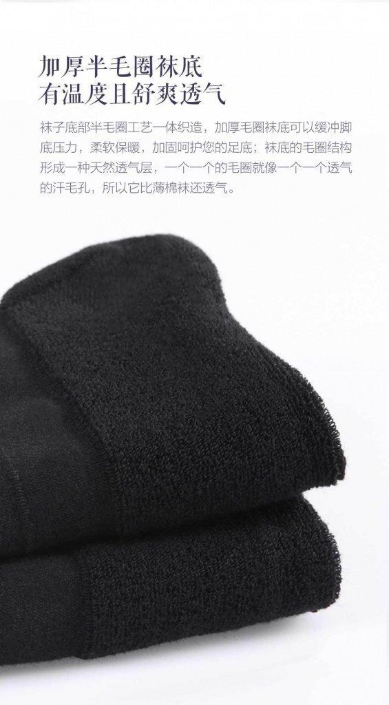 Внутренняя сторона носков