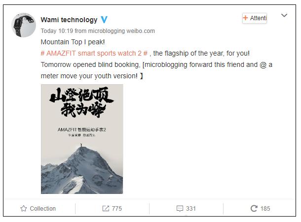 Сообщение о выходе Xiaomi Huami Amazfit Pace Smart Watch 2