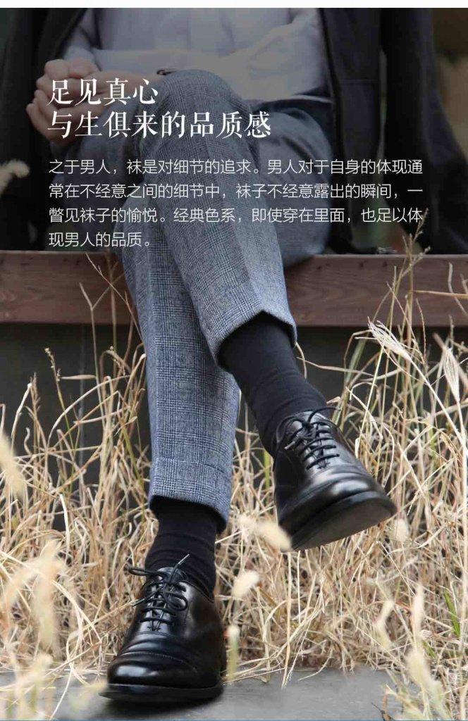 Новые носки Сяоми