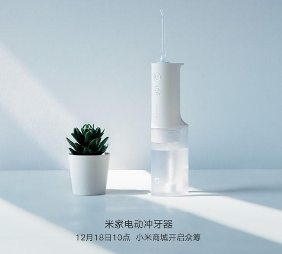 Зубная щетка Xiaomi Mijia