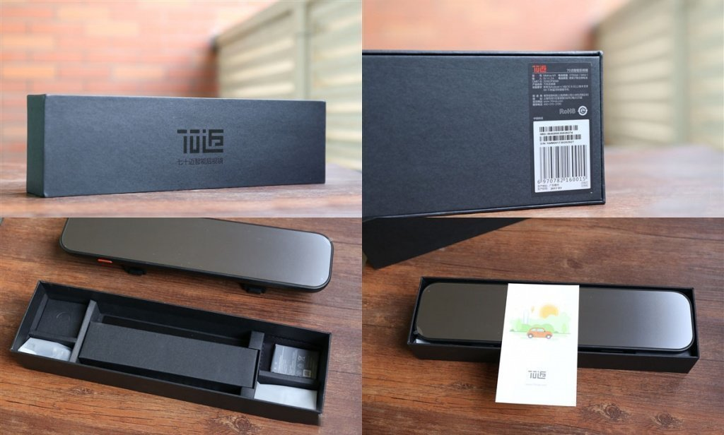 Упаковка Xiaomi Smart RearView Mirror