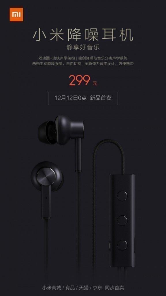 Наушники Xiaomi Mi Noise-canceling Headphones Black