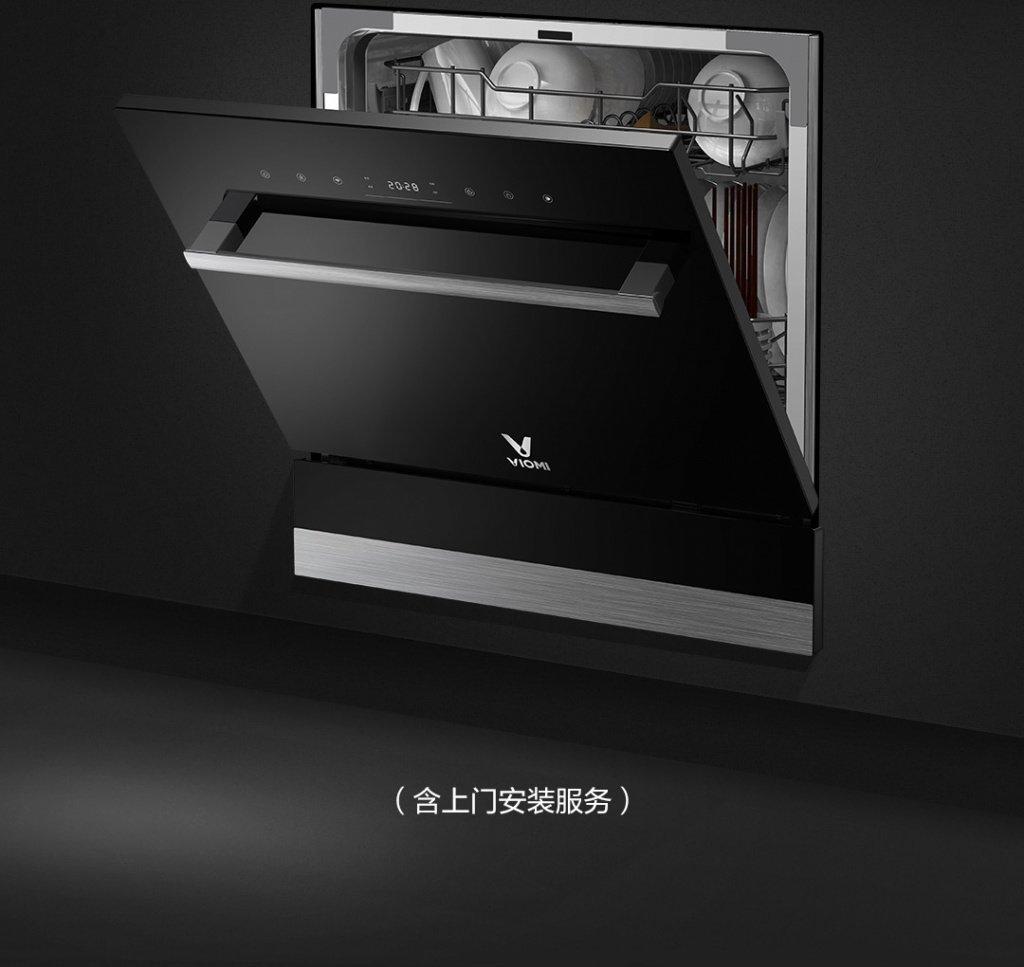 Новая посудомоечная машина Xiaomi Viomi Internet Dishwasher 8 sets