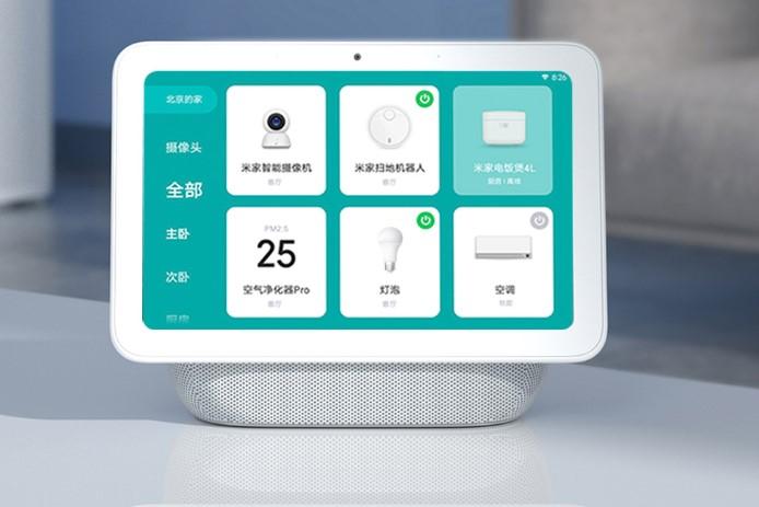 Смарт-колонка Xiaomi Speaker Pro 8