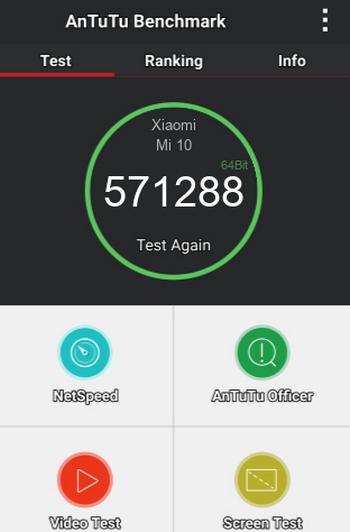 Результаты тестирования по AnTuTu для Ксиаоми Ми 10