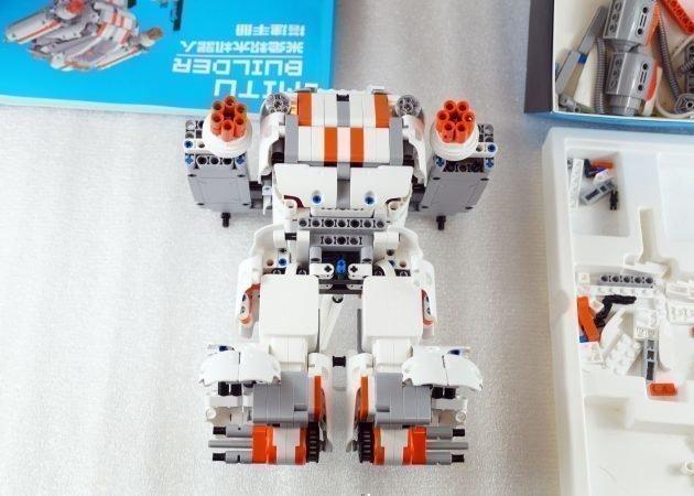 Робот Сяоми: вид спереди
