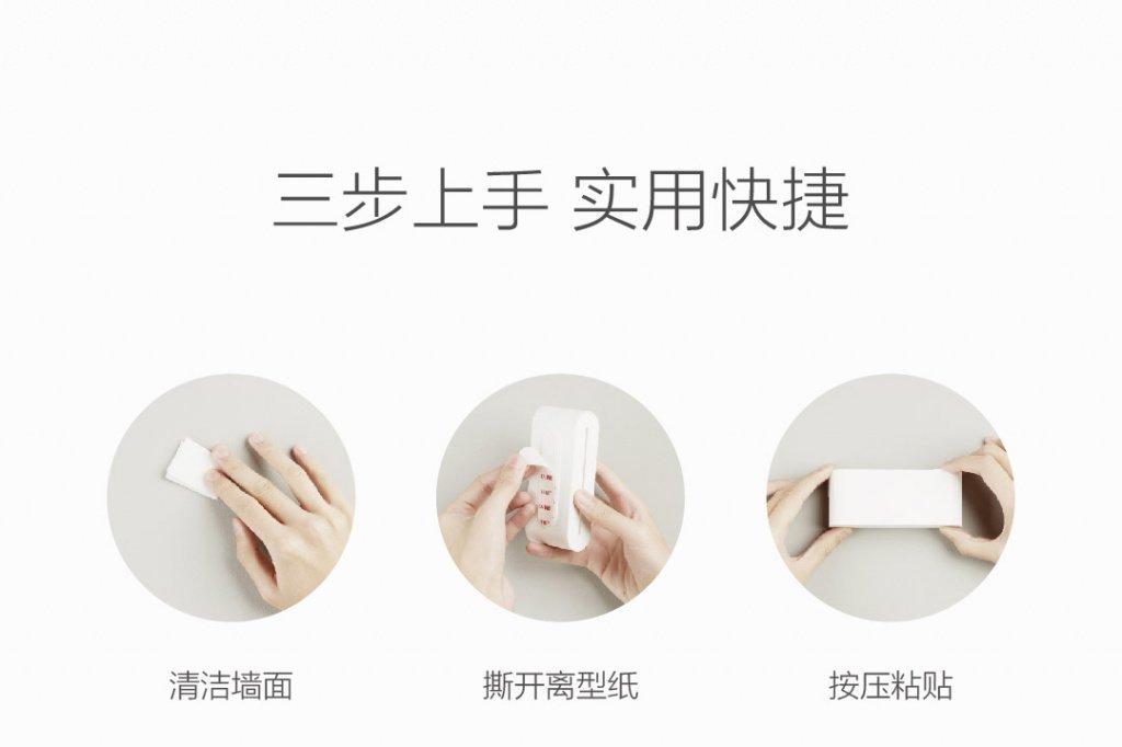 Инструкция как клеить держатели на стену