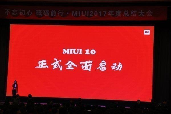 Презентация новой прошивки MIUI 10