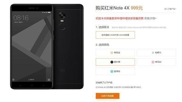 xiaomi-redmi-note-4x-sales.jpg