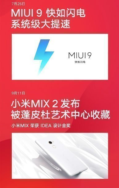 MIUI9 и Mi MIX 2