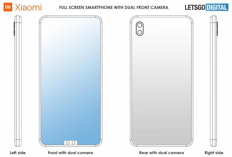 Xiaomi переместит фронталку на нижнюю кромку