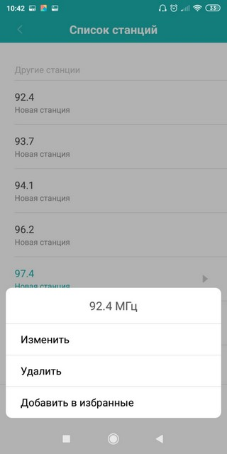 mi a2 lite fm radio