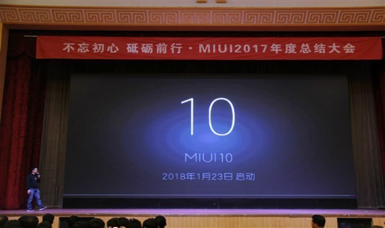 Сообщение о начале разработки новой версии прошивки MIUI 10