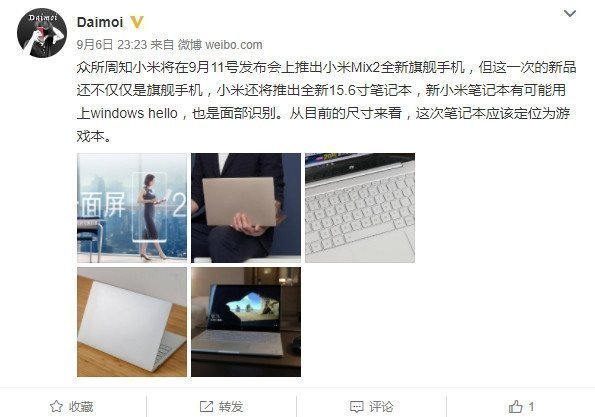Xiaomi Mi Notebook Air 15 В руках