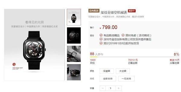 Стоимость Xiaomi CIGA Design Mechanical Watch