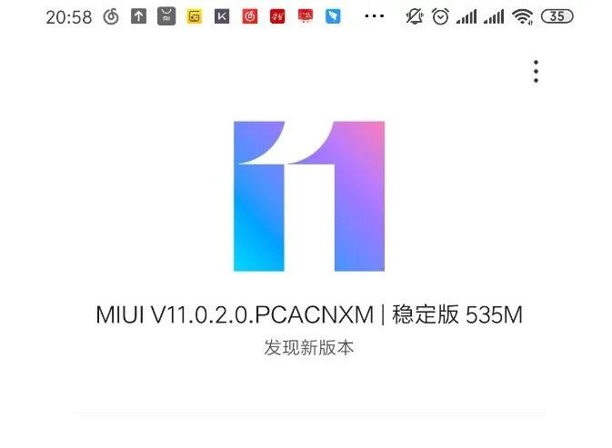 Глобальное обновление для Xiaomi Mi 6
