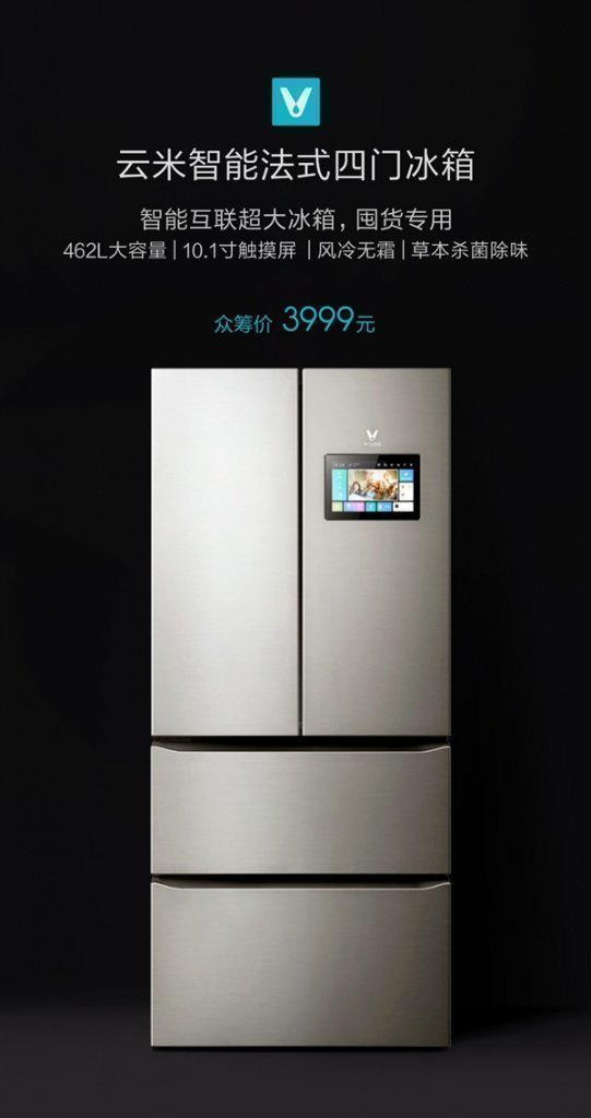 Умный холодильник Viomi Intelligent French Four-door Refrigerator