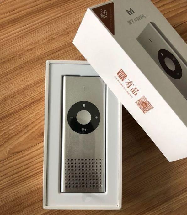 Переводчик Xiaomi Konjac AI Translator в коробке
