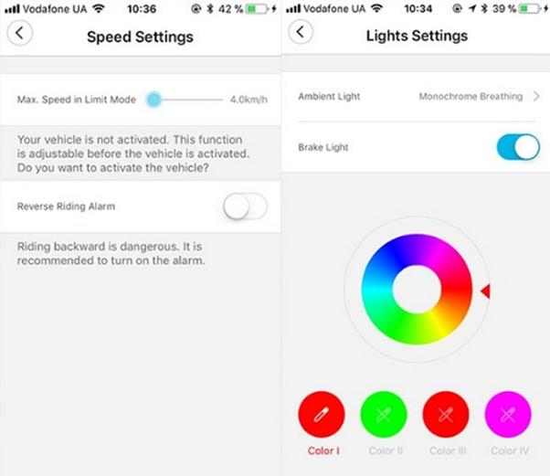 Настройки света для самоката Ксиаоми через приложение Ninebot