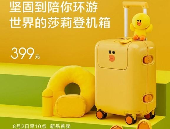 Чемодан для детей Xiaomi