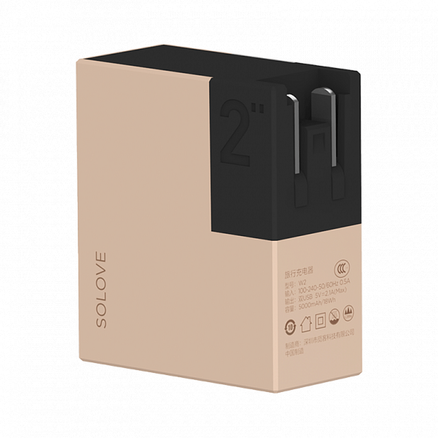 Xiaomi Solove Travel Charger W2 5000mAh (Gold)